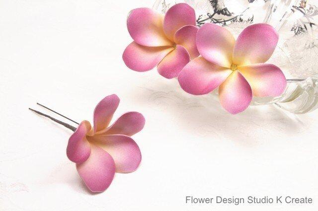 ウェディング&フラダンスに♡プルメリアのUピン(PK) アーティフィシャルフラワー 造花 ハワイ 髪飾り 浴衣の画像1枚目