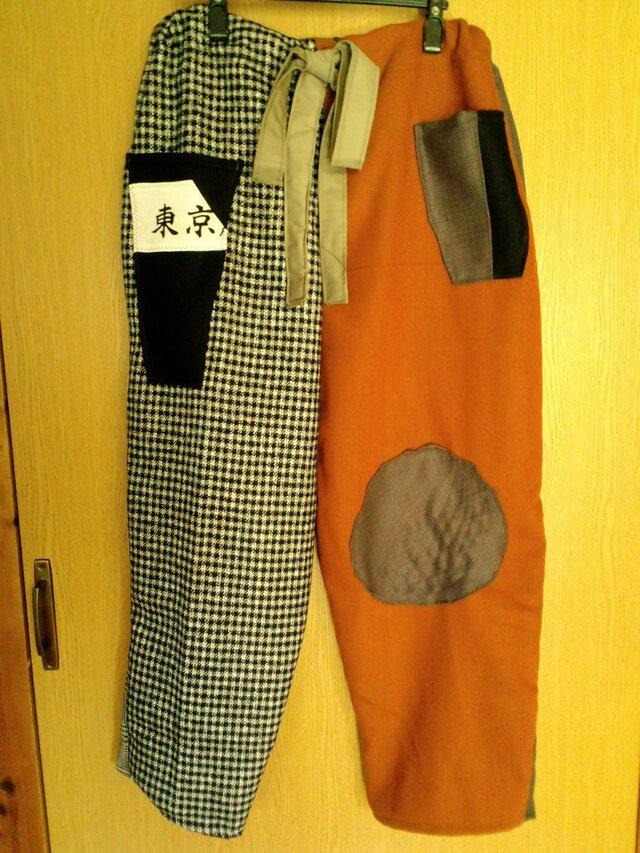 男女兼用ズボン 東京ウールの画像1枚目