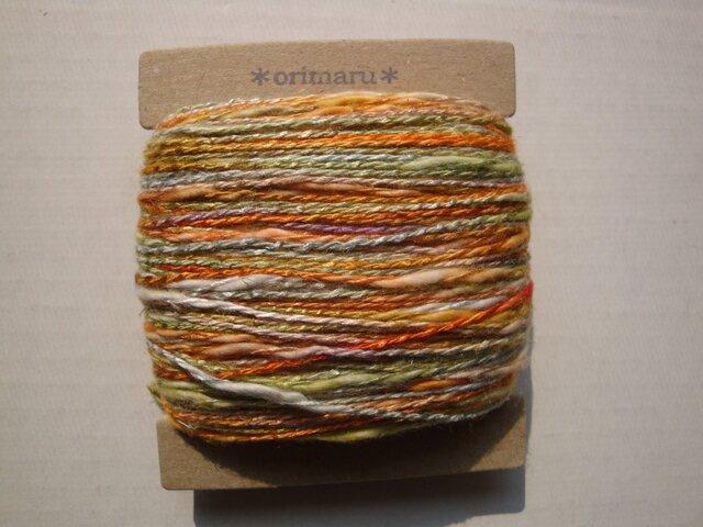 秋カラーのグラデーション糸の画像1枚目