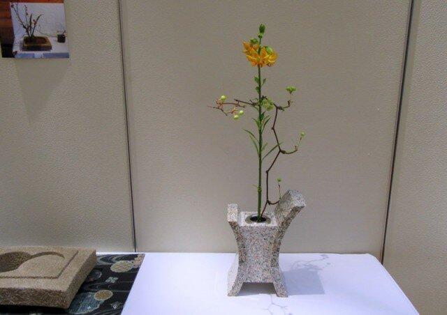 花瓶3号の画像1枚目