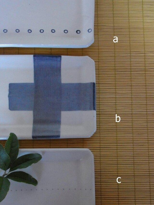 長皿 磁器 太プラス  (b)の画像1枚目