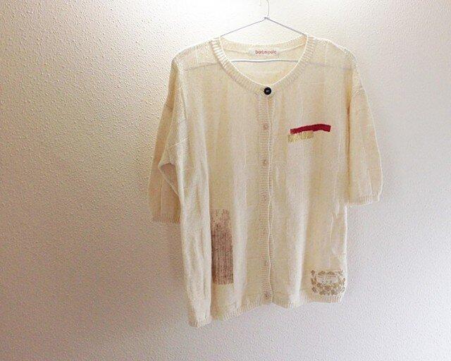 格子リンクス柄5分袖カーデの画像1枚目
