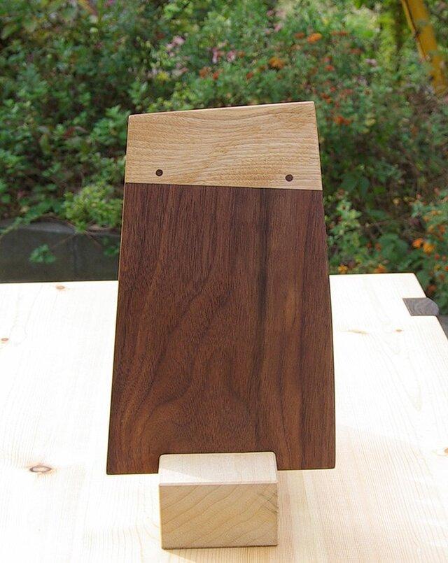 立樹・プレートの画像1枚目