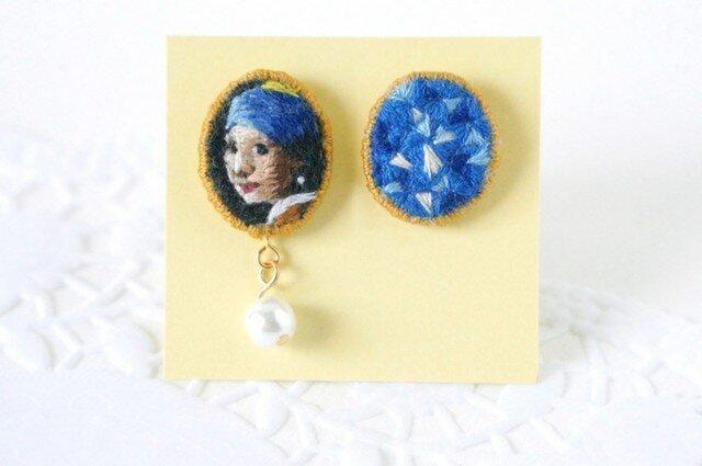 刺繍ピアス/フェルメール 真珠の耳飾りの少女[イヤリング変更可]の画像1枚目
