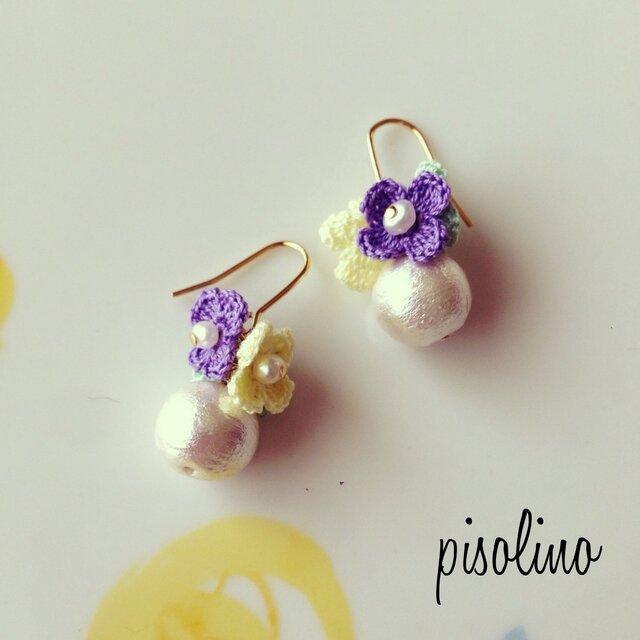 お花のかんむり コットンパール ピアス 〜Purple〜の画像1枚目
