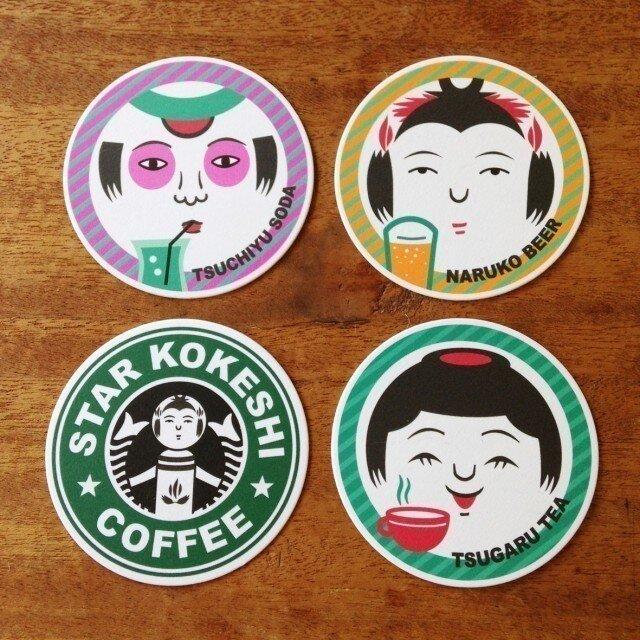 こけし喫茶コースター[4種セット]送料と合わせて500円の画像1枚目