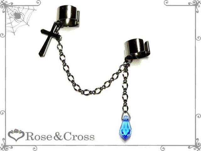 ゴシックパンクゴスロリ系十字架の2連イヤーカフス黒青の画像1枚目