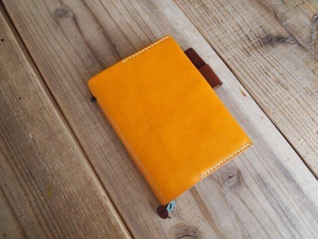 オイルドレザーの手帳カバー(ほぼ日文庫サイズ)イエローの画像1枚目
