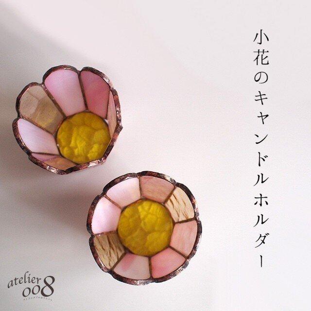 小花のキャンドルホルダーの画像1枚目