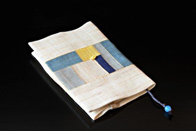 ポジャギブックカバー 新書サイズ 青の画像1枚目