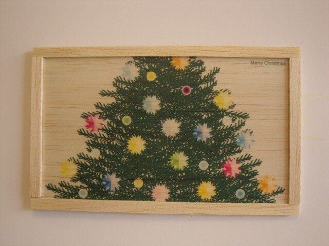 Christmas treeの画像1枚目