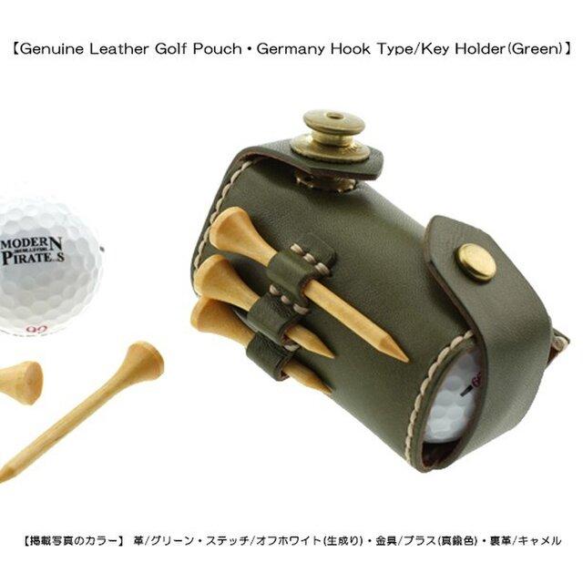 本革製ゴルフボールポーチ・ドイツホックタイプ/キーホルダー(グリーン)の画像1枚目