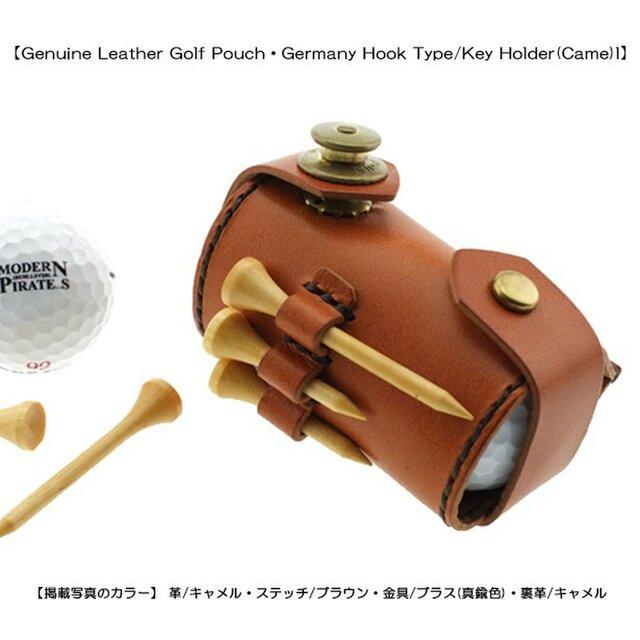 本革製ゴルフボールポーチ・ドイツホックタイプ/キーホルダー(キャメル)の画像1枚目
