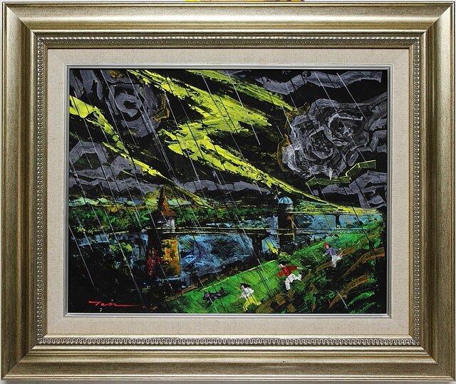 雷雨(江戸川取水塔辺り)の画像1枚目