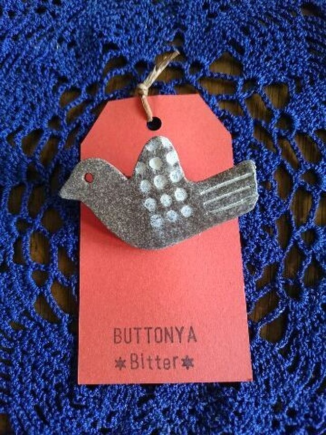 再販 渡り鳥のブローチの画像1枚目