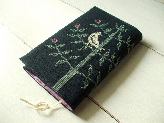 クロスステッチ鳥刺繍の新書本ブックカバー 青緑の画像1枚目