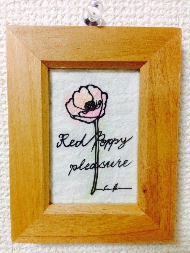 ミニ切り絵・レッドポピーの画像1枚目