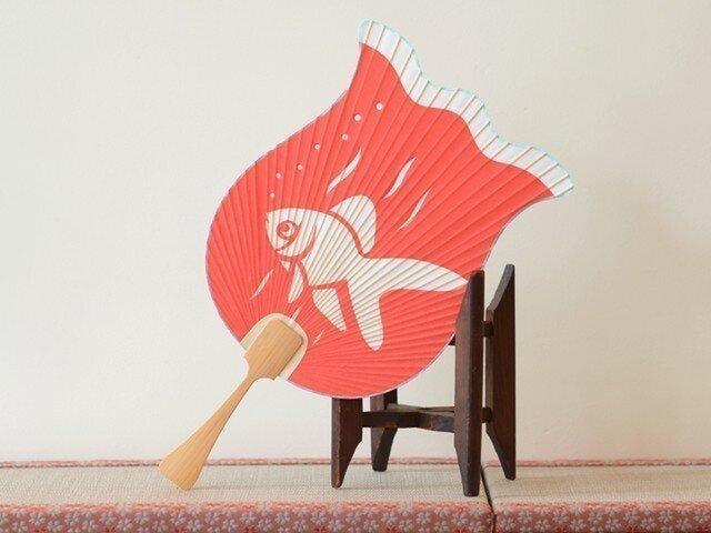切り絵うちわ 金魚の画像1枚目