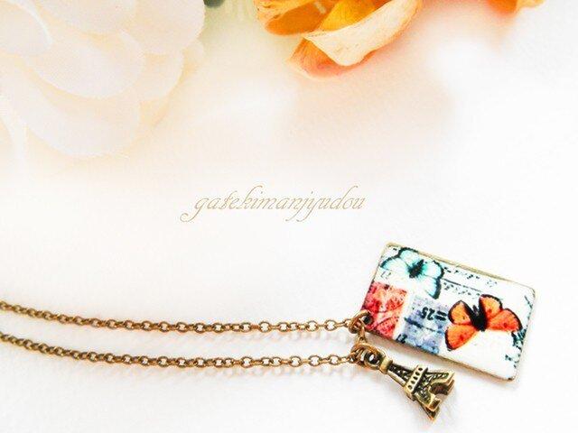 バタフライエアメールと小さなエッフェル塔のネックレスの画像1枚目