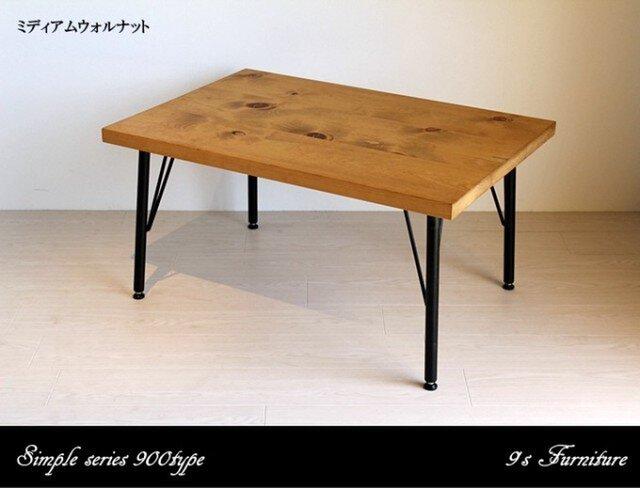 【送料無料】 90cm ローテーブル アイアン脚 LO90-1の画像1枚目