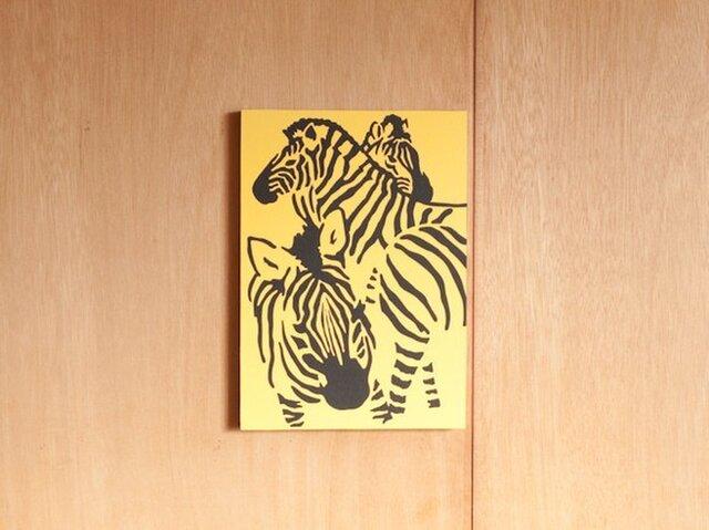 切り絵『シマウマ 黄』A4サイズの画像1枚目