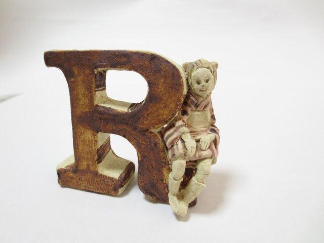 アルファベット -R-の画像1枚目