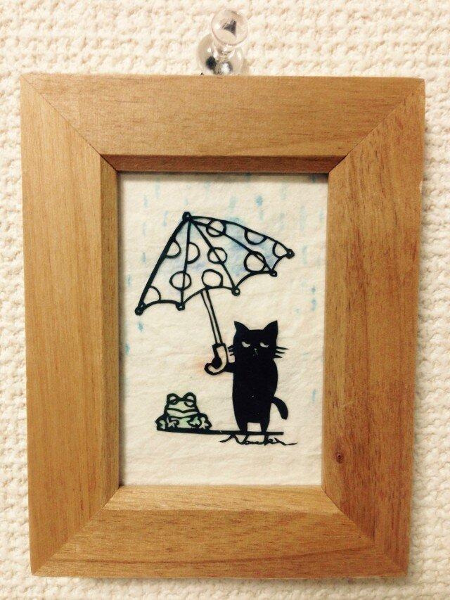 ミニ切り絵・なまいき猫ちゃん2の画像1枚目