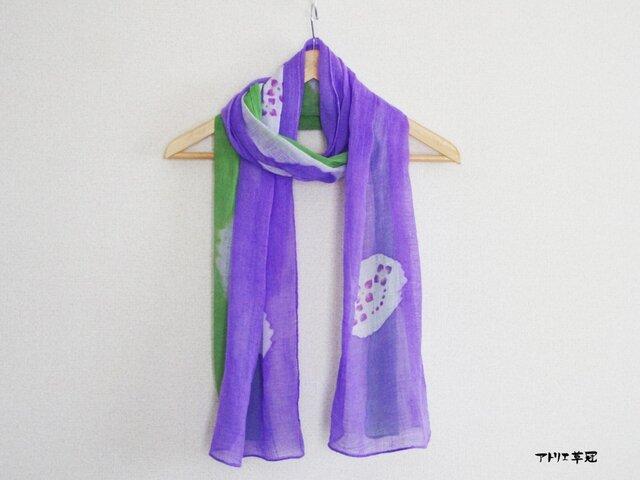 Sold 顔料染コットンリネンストール*額紫陽花の画像1枚目