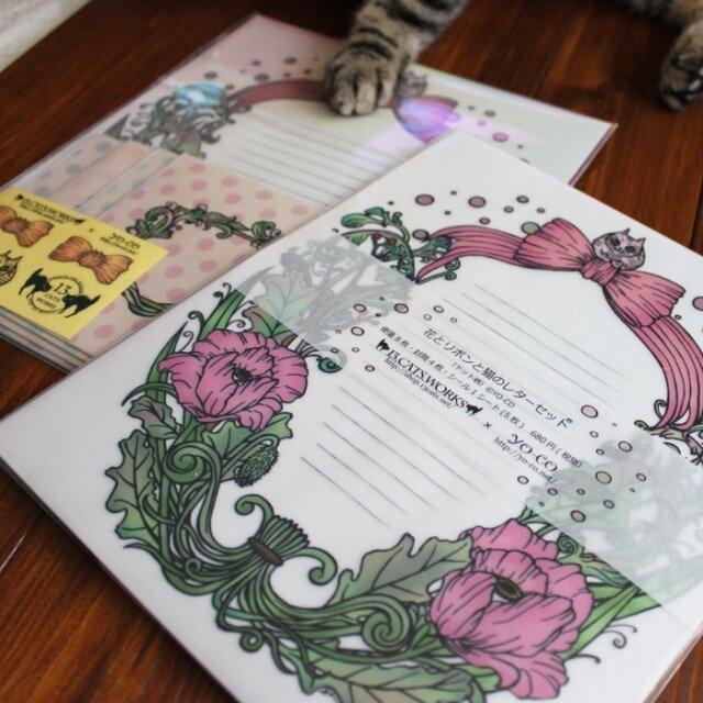 (ドット柄)花とリボンと猫のレターセットの画像1枚目