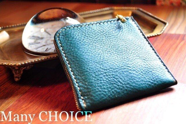 イタリアンオイルレザーアリゾナ・L型財布(ターコイズ)の画像1枚目