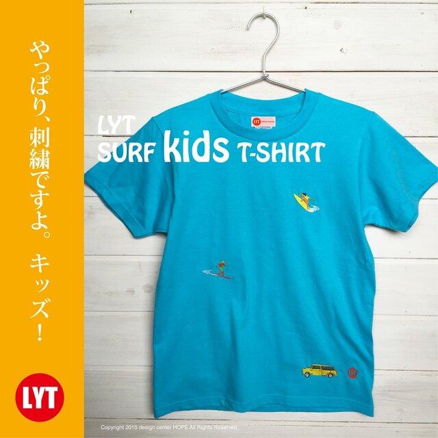 kids SURF 3 刺繍 クルーネック Tシャツの画像1枚目