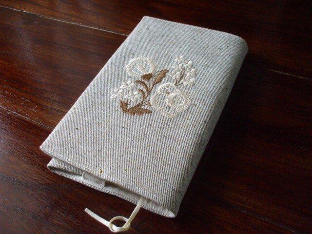 花刺繍の新書本ブックカバー ベージュの画像1枚目