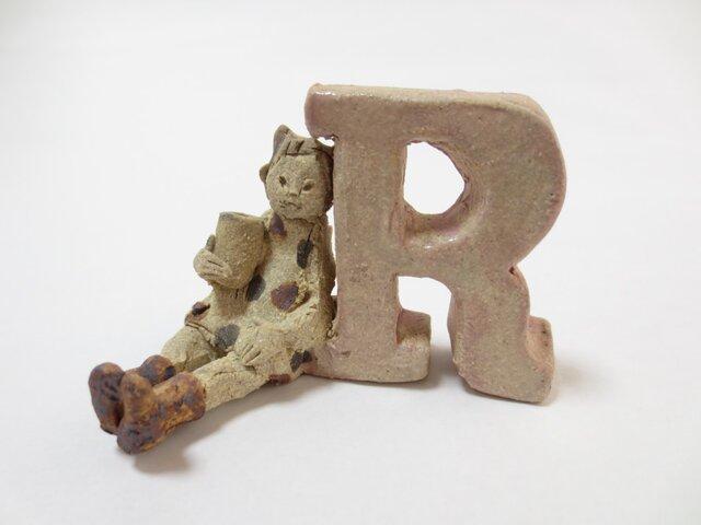 ちびアルファベット -R(ピンク)-の画像1枚目