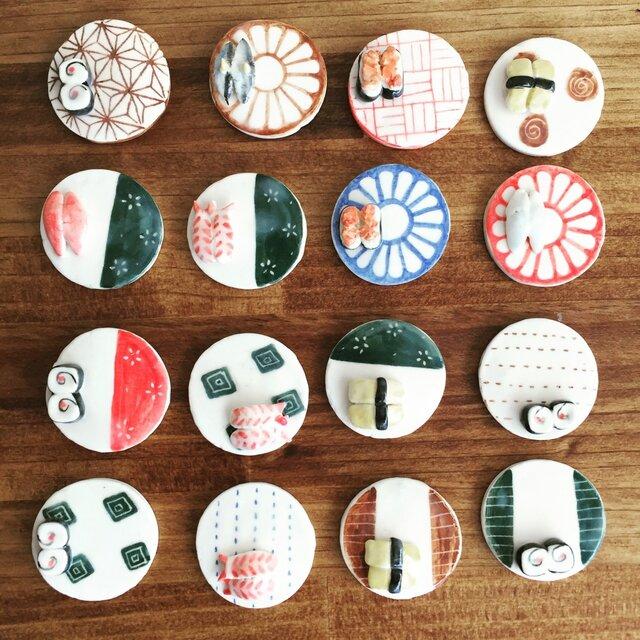 回転寿司 箸置き アソート4個セットの画像1枚目