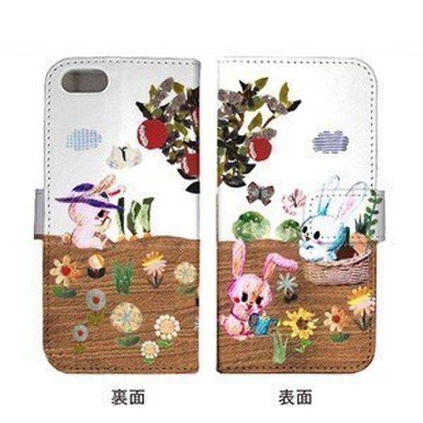 〈受注生産〉IPhone手帳型カバー「うさぎの畑」の画像1枚目