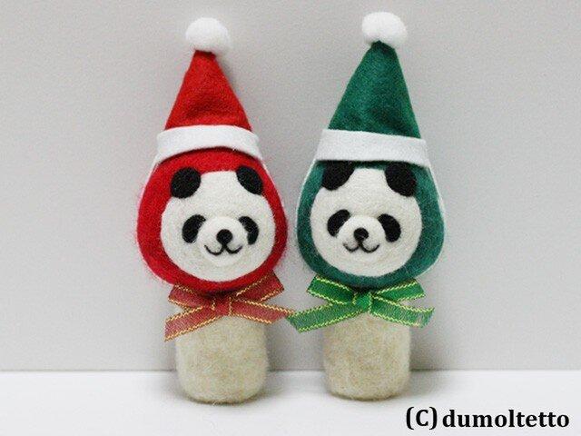 キノコパンダのクリスマス!マスコットセットの画像1枚目