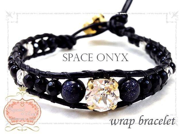 スペース(宇宙)オニキスの革紐 ブレスレット♡の画像1枚目
