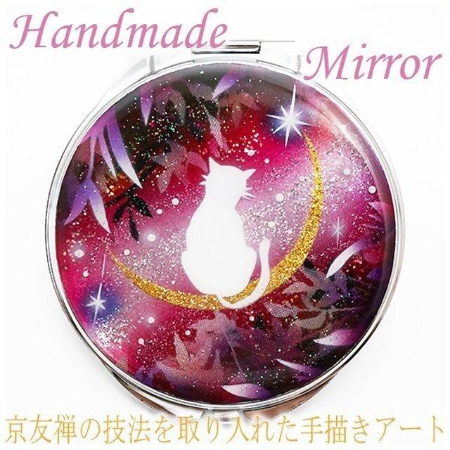 丸ミラー 猫と月~星に願いを~赤紫Ver.の画像1枚目