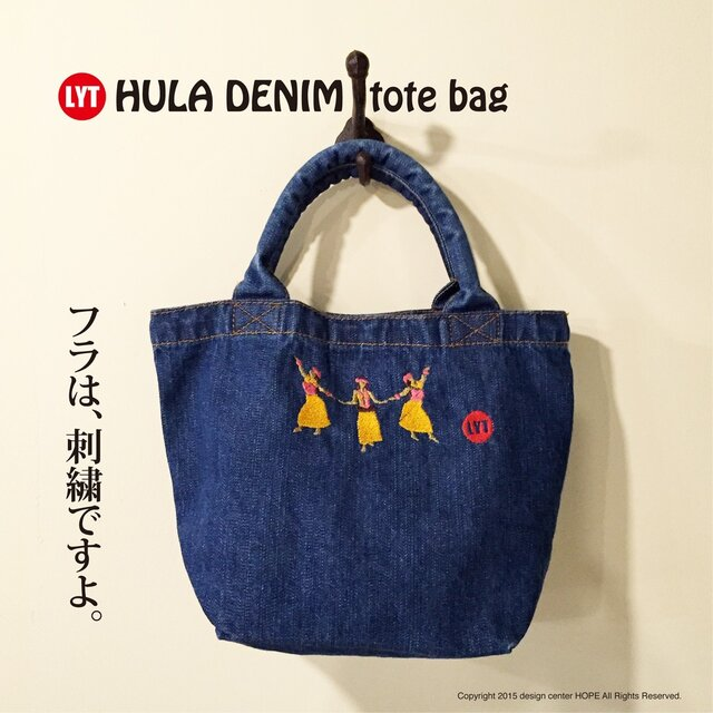 HULA 刺繍 デニムトートの画像1枚目