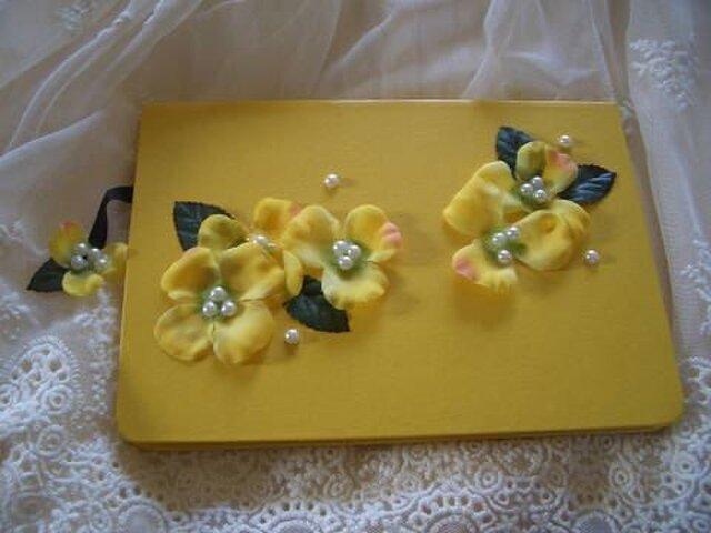 黄色のお花ノートの画像1枚目