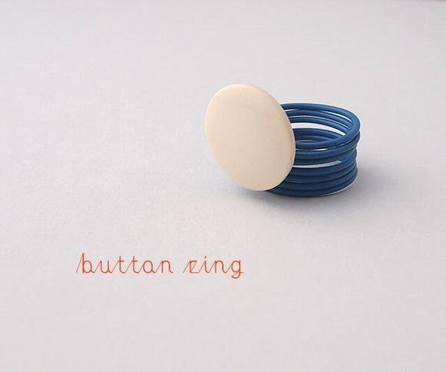 ボタンリング ホワイト×ブルーの画像1枚目