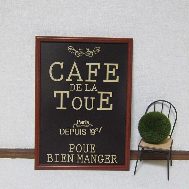 7m2■A2ポスター■オシャレなカフェ看板の画像1枚目