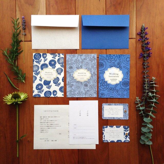 青の招待状(flora) 10部setの画像1枚目