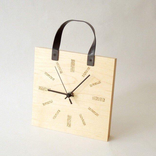 clock54 | world(線・メープル・HB type)の画像1枚目