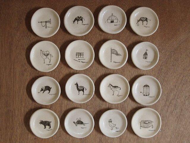 サーカス皿の画像1枚目