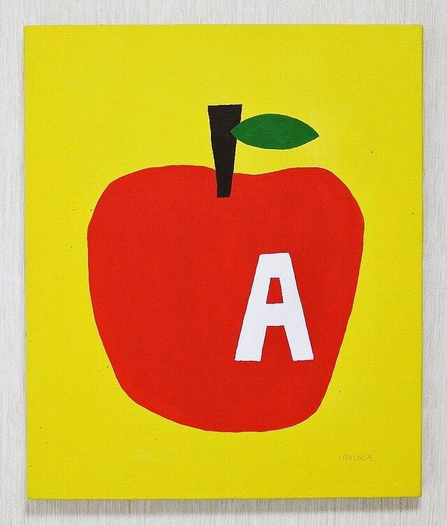 リンゴ(Apple) F8サイズ絵画の画像1枚目