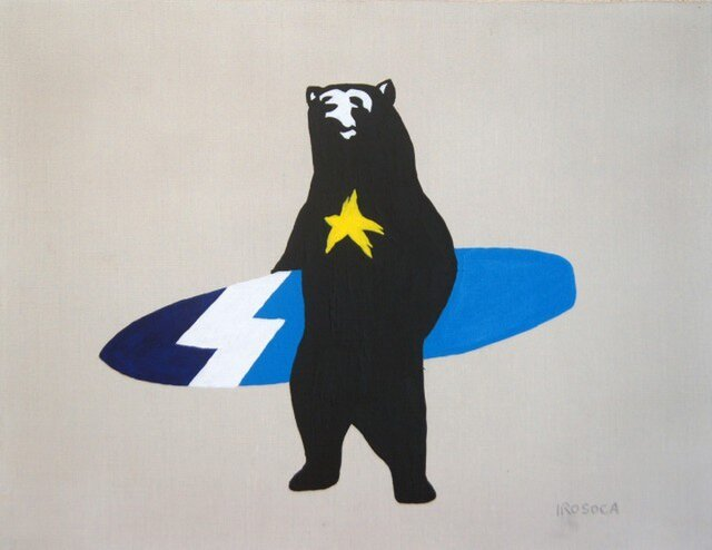星熊のサーファー(ブルー)の画像1枚目