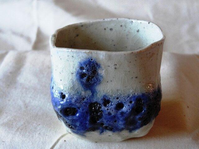 フリーカップ(溶岩発泡釉)の画像1枚目