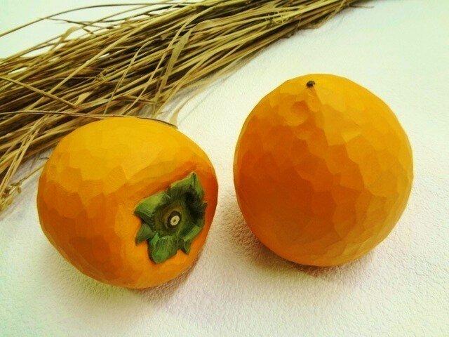 美しいカップル「あたご柿」の画像1枚目