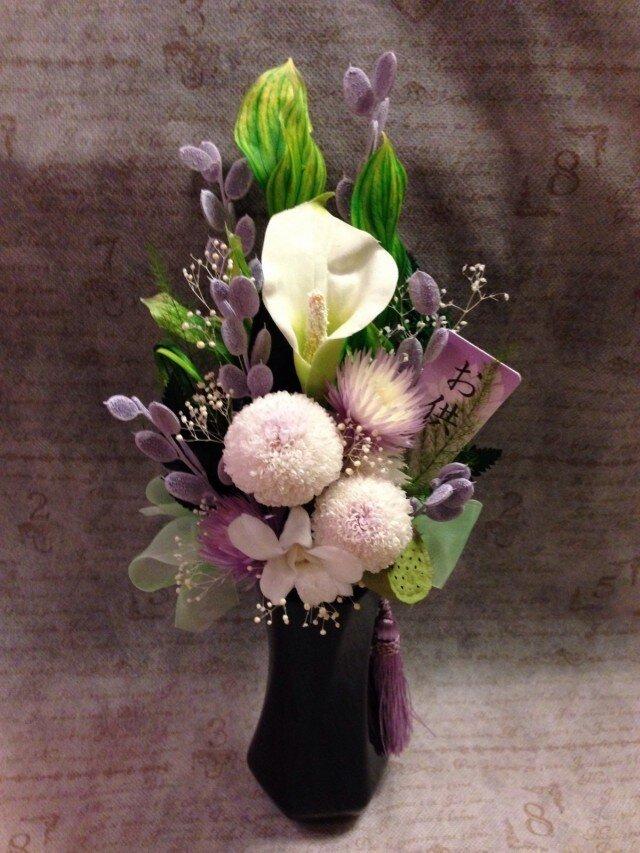 N様オーダー品 カラーとピンポンマムのお供え花Lの画像1枚目